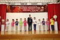 2013-12-07 Prize Presentation Ceremony (1st Session) (Primary Division)