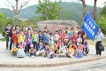 2014-04-16 Easter Student Exchange Programme - Guangzhou Huamei International School