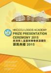 scholarships_2014-2015_pri_s