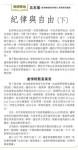 20170120_hkej_C06_s