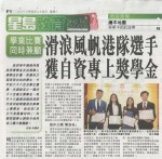 20180425_SingTao_1617 Alumnus Ho Siu Wing_s