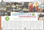 newsletter 2816_領袖小先鋒_s