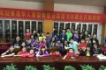 2019-04-14 Easter Student Exchange Programme - Foshan Tongji Primary School